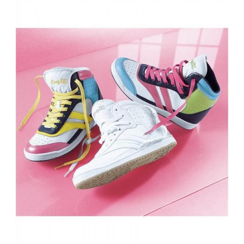 Farebné členkové botasky EARLY20